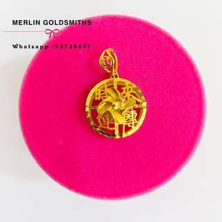 ✔️916 Gold Pendant with a rotatable which signifies a wheel of fortune  ✔️916黄金【 时来运转】吊坠 ☘️ 好运不断来