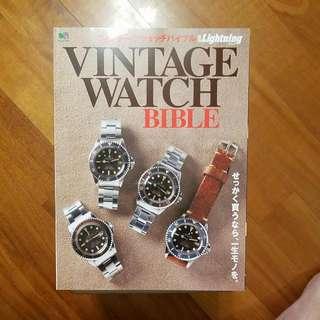 Vintage Watch Bible (Rolex)