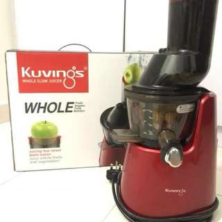Kuvings C7000 Cold Pressed Juicer