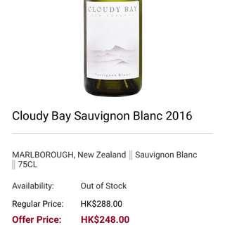 全新 Cloudy Bay Sauvignon Blanc 2016 白酒 3支🉐️🉐️🉐️