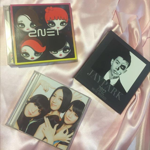2NE1 • Perfume CD Album
