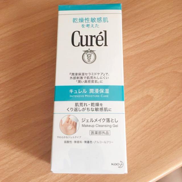 Curel珂潤卸妝凝膠