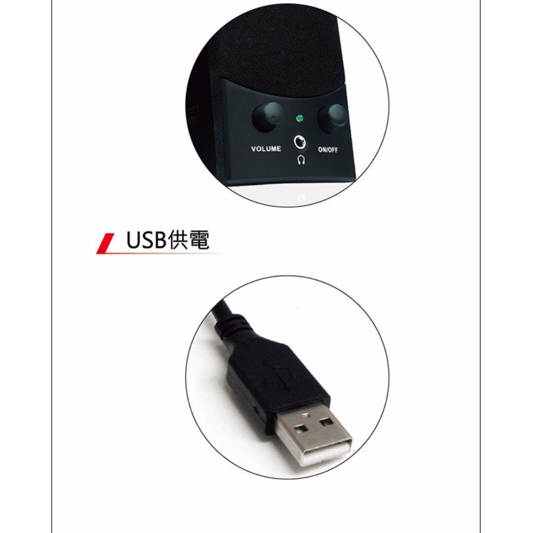 豐原專區→全新DENGEKI 電擊多媒體USB喇叭 台中豐原