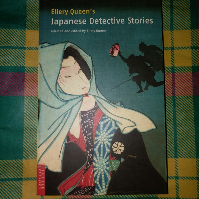 Japanese Detective Stories