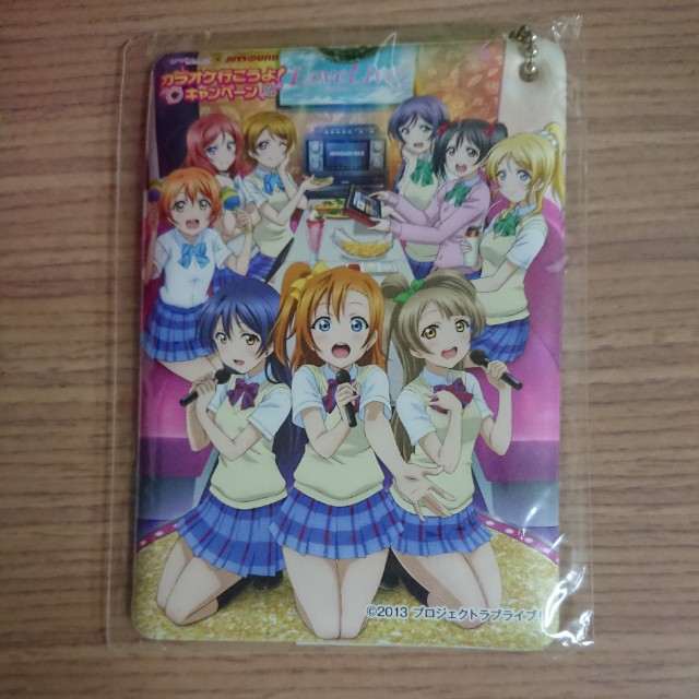 JOYSOUND LoveLive 車票夾