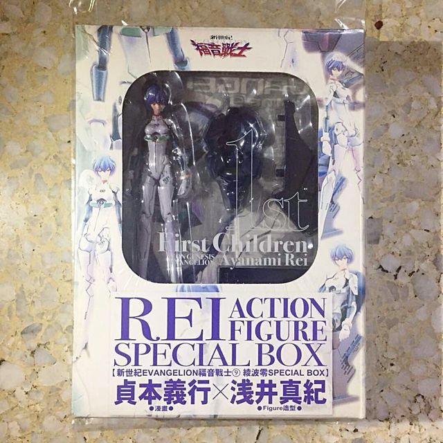 Kadokawa Neon Genesis EVANGELION #9 Manga Special Box + 1st Children Rei Ayanami Action Figure EVA