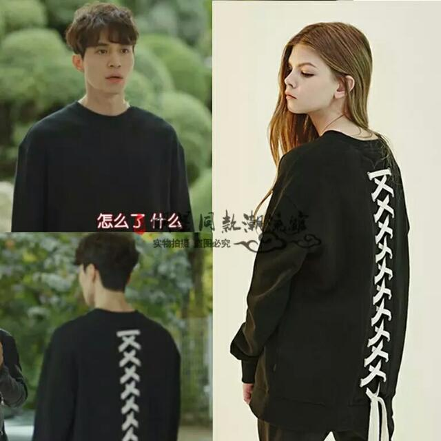 Kdrama Goblin Grim Reaper Lee Dong Wook Clothes