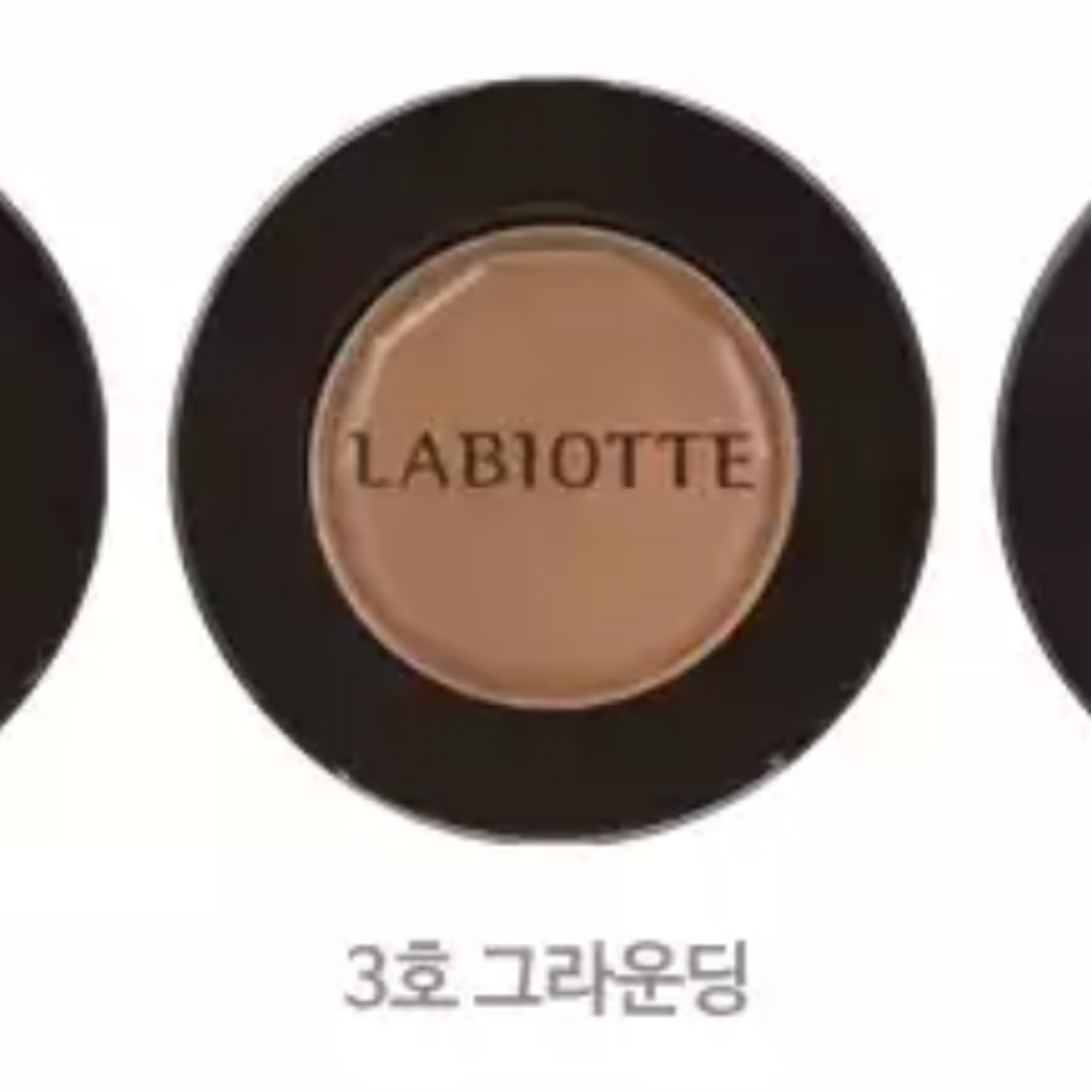 LABIOTTE SINGLE MONO EYE SHADOW PETAL AFFAIR #3 GROUNDING