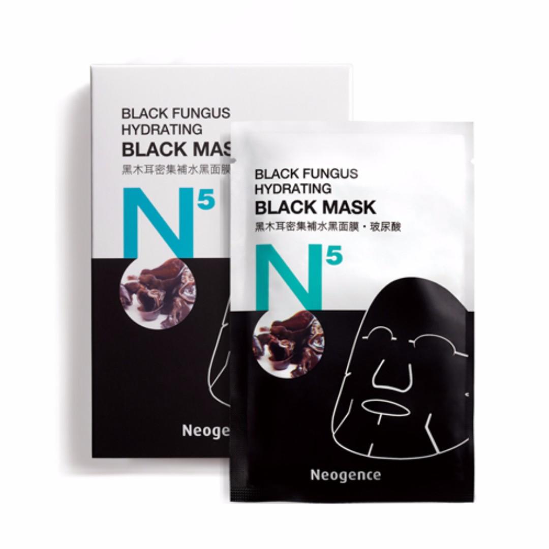 Neogence霓淨思 N5 黑木耳密集補水黑面膜
