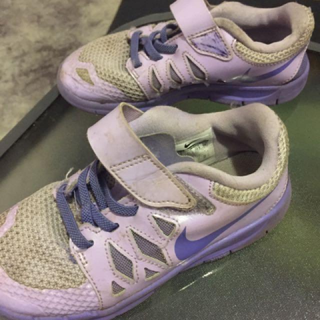 Nike shies