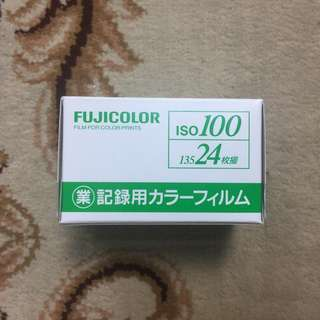 Fujicolor Industrial 100 Fresh Film ( Iso 100 ) ( Ideal for outdoor portraits ) *24 Shots*