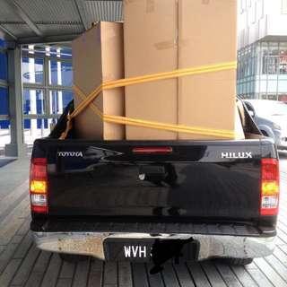 IKEA - Transportation Service (Ikea Cheras & Ikea Damansara)