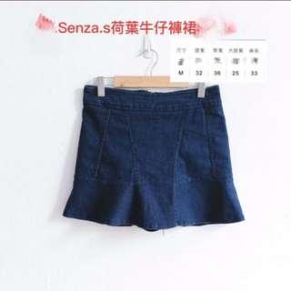 🚚 轉賣Senza.s荷葉牛仔褲裙-M