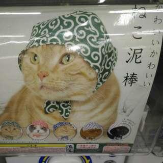 日本貓咪頭套