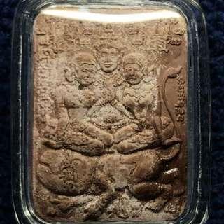 Phra Khun Paen 7 Taa Maha Sawaat Rerng Rak Nur Kamagan Pisayt Kem Kon (Khmer Love Tree Leaves) BE2547