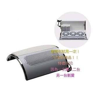 🚚 全新商品~ 強力三風扇吸塵機