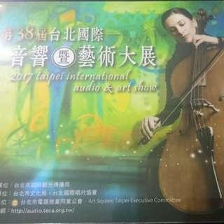 第38屆台北國際 音響暨藝術大展 CD