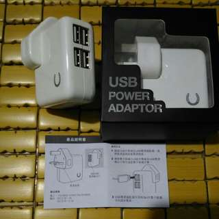 Two 4 ports USB Power Adapters