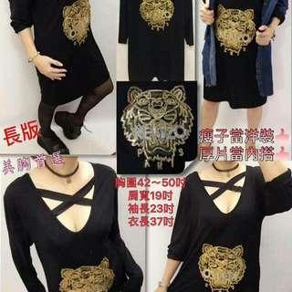 🚚 👗虎頭💘造型長版衣洋裝
