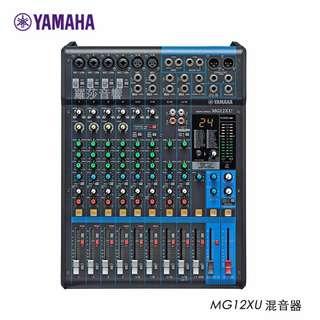 日本 YAMAHA MG12XU 混音器
