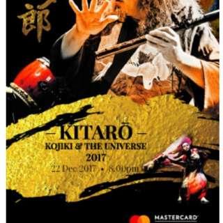 Kitaro: Kojiki & The Universe