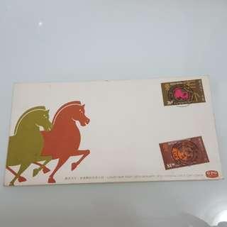 1978年生肖馬紀念封