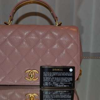 Chanel flab bag