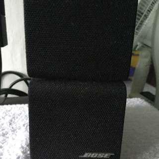 Bose cube speaker red line