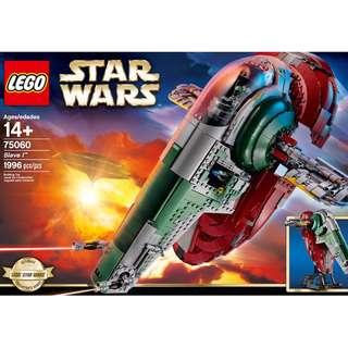 Lego 75060 Slave 1 (Brand New )