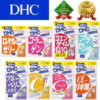 DHC 全線保充產品