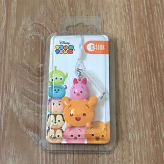 Pooh Bear with Piglet Ezlink Charm