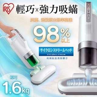 日本代購現貨 日本IRIS 雙氣旋智能除蟎吸塵器 IC-FAC2