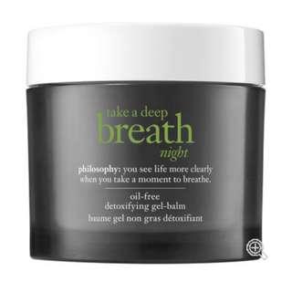 PHILOSOPHY Take A Deep Breath Night Oil-Free Detoxifying Gel-Balm RRP$60