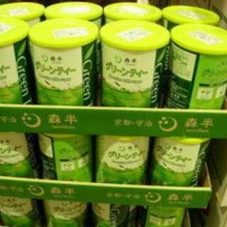 Costco抹茶粉