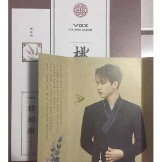 VIXX Shangri-La Album Birth Flower Ver. (w/ Hyuk PC + Bookmark)