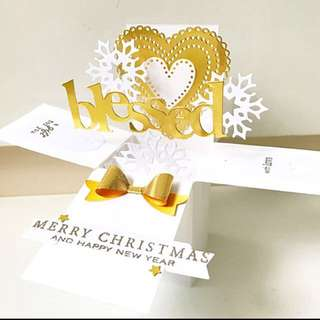Merry Christmas and a happy new year Pop up card