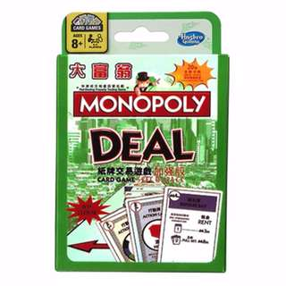 Enchance Monopoly Deal Cards