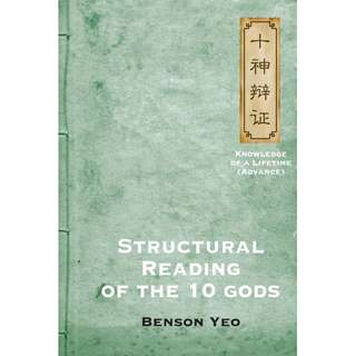 BaZi - Structural Reading of the 10 Gods (eBook)