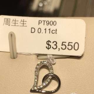 周生生pt900鉑金心形心影系列鑽石吊墜