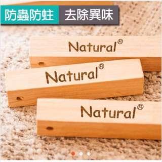 🚚 100%純天然除味防霉樟木棒
