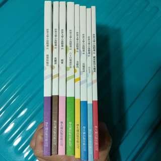 世界文學小說精選 全套8本