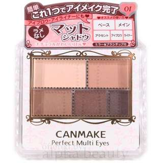 Canmake Japan Perfect Multi Eyes Color Eyeshadow Palette