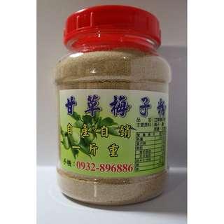 台南 40年老店 曾家 手作 甘草梅子粉 自產自銷售