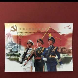 China Stamp 2017-18 Miniature Sheet