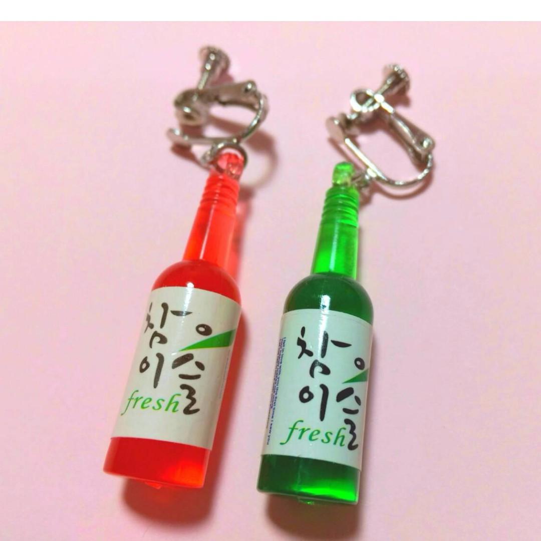 夾式耳環 韓國啤酒瓶