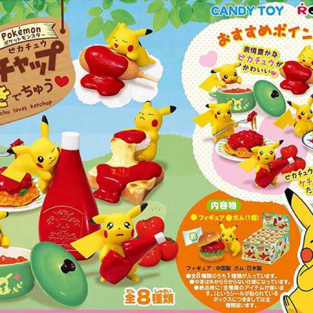 皮卡丘 精靈寶可夢 神奇寶貝 食玩 盒玩 皮卡丘 番茄醬