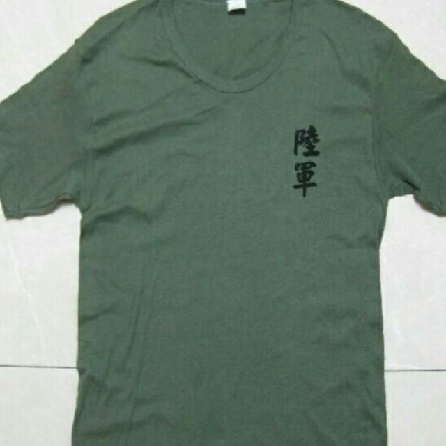 陸軍 字樣 短T