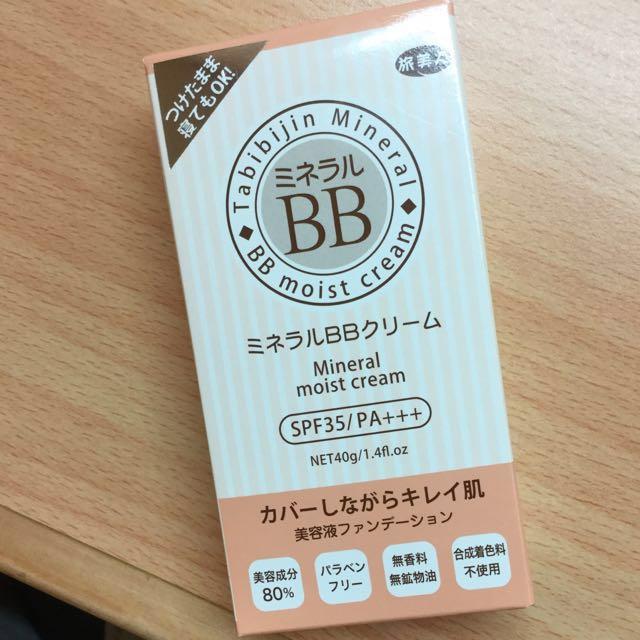 旅美人 日本BB霜