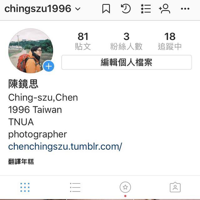 攝影分享 chingszu1996
