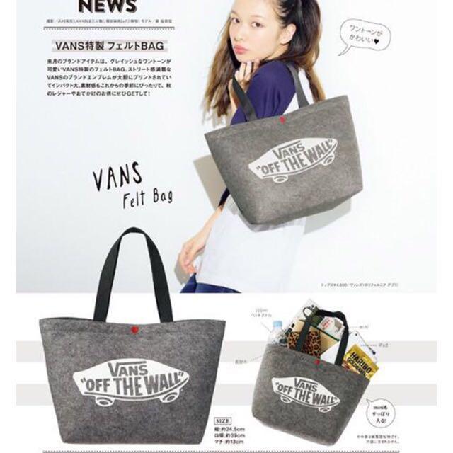 日本雜誌 mini 附贈 VANS特製氈毛托特包 毛氈單肩包 手提包 手提袋 購物袋
